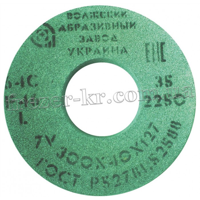 Круг шлифовальный 64С ПП 200х16х32 (F46-F80)