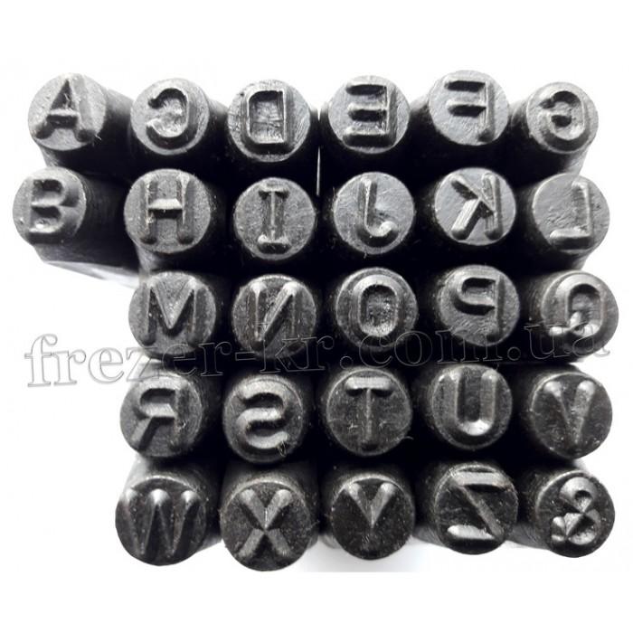 Клейма буквенные ударные латиница 4 мм (Автотехника)