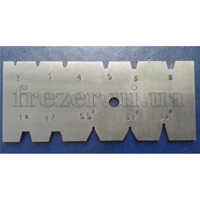 Шаблон для заточки трапецеидальных и резьбовых резцов (2 - 12 мм)