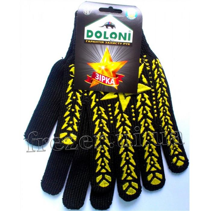 Перчатки Звезда с ПВХ рисунком черные
