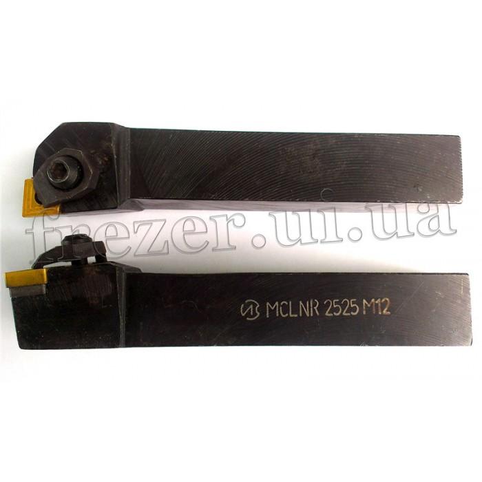 Резец проходной 25х25х150 с механическим креплением ромб. пластины MCLNR 2525 М12
