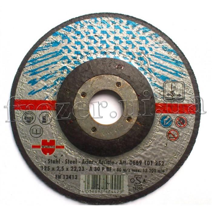 Круг отрезной 125*2,5*22 по металлу (WURTH)