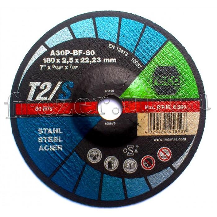 Круг отрезной 180*2,5*22 по металлу (RECA)