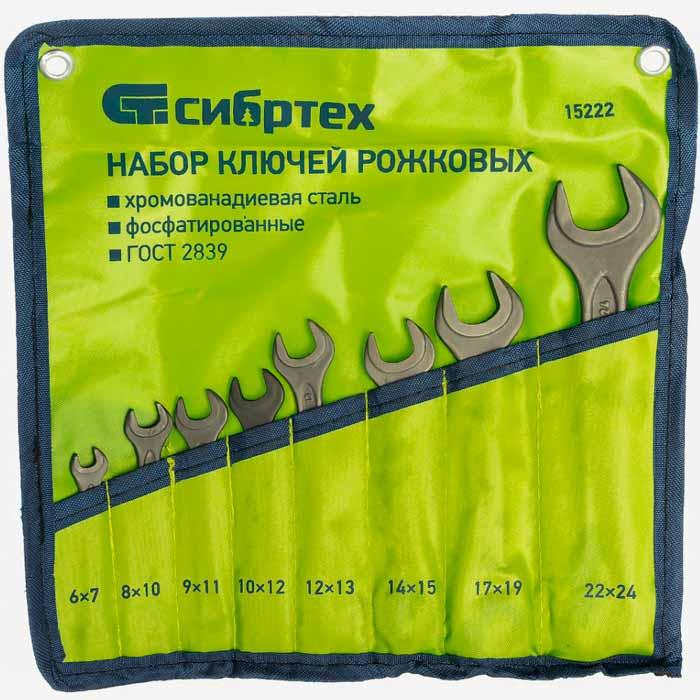 Набор ключей рожковых 6-24 из 8 шт. CrV в брезентовом чехле (Сибртех)