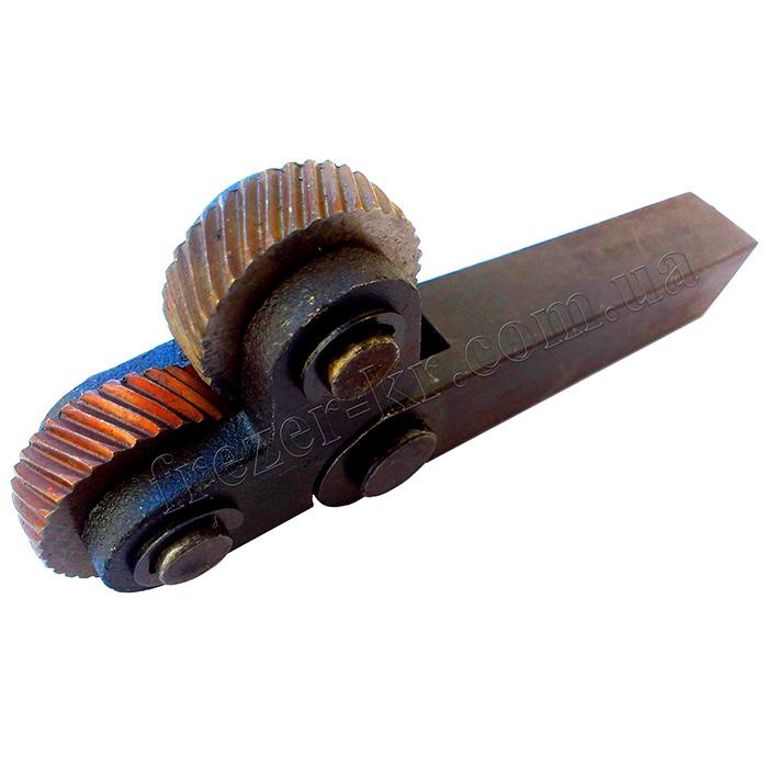 Державка для накатки рифлений 20х18х125 шаг 2,5 мм на 2 ролика