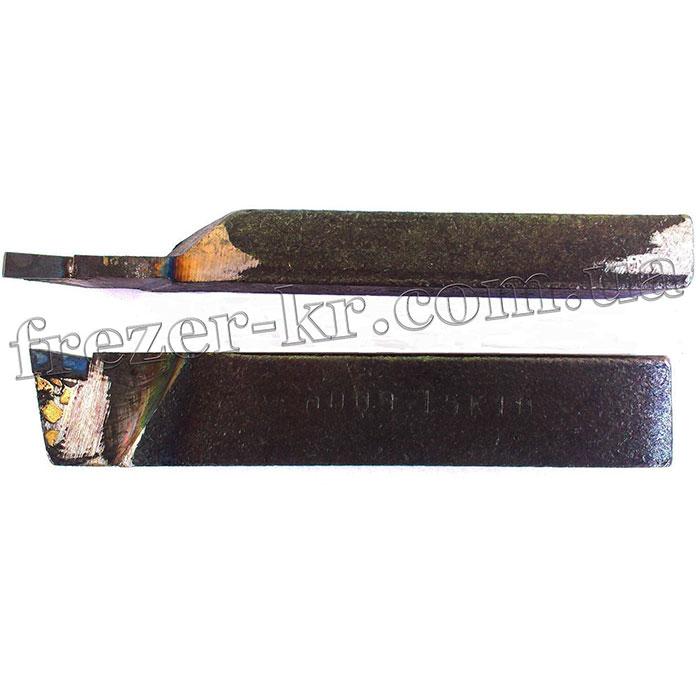 Резец отрезной 16х10х100 ВК8 (ЧИЗ)